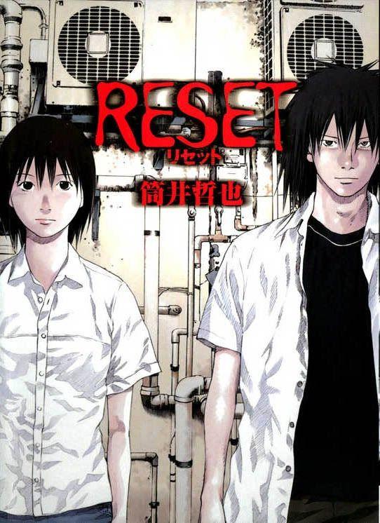 reset-manga