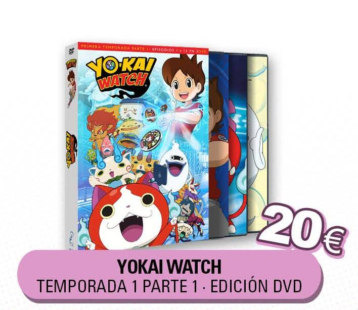 yo-kai-watch-dvd-1