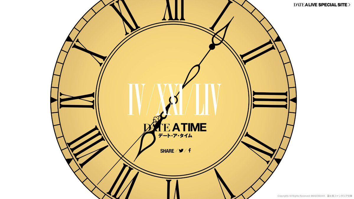 cuenta-atras-date-a-live