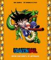 Dragon Ball Completa 30 Aniversario DVD