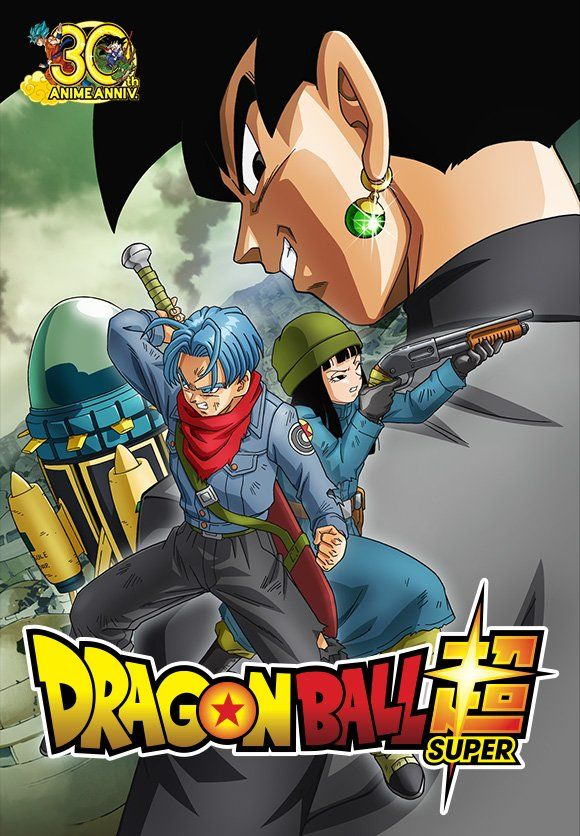 dragon-ball-super-trunks-dk