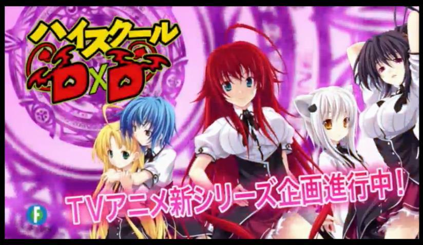 high-school-dxd-new-anime