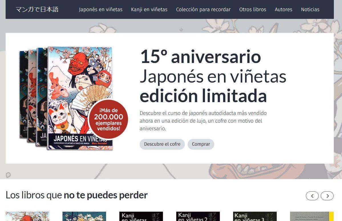 japones-en-vinetas-web