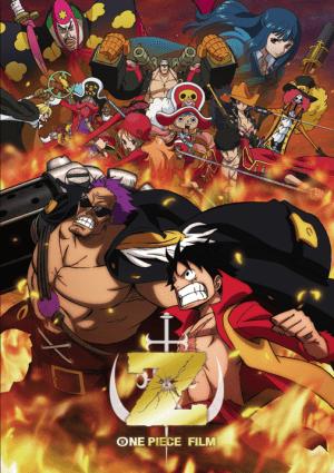 One Piece Z DVD