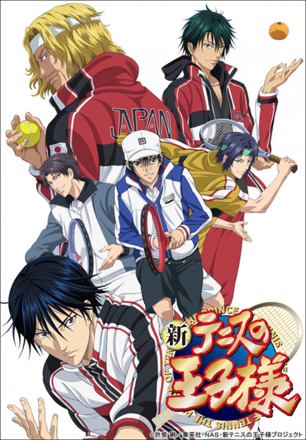 the-prince-of-tennis-anime