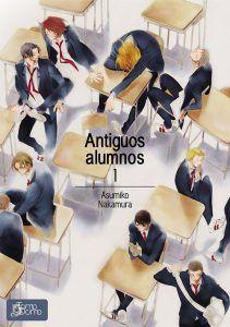 Antiguos alumnos 1 ESP