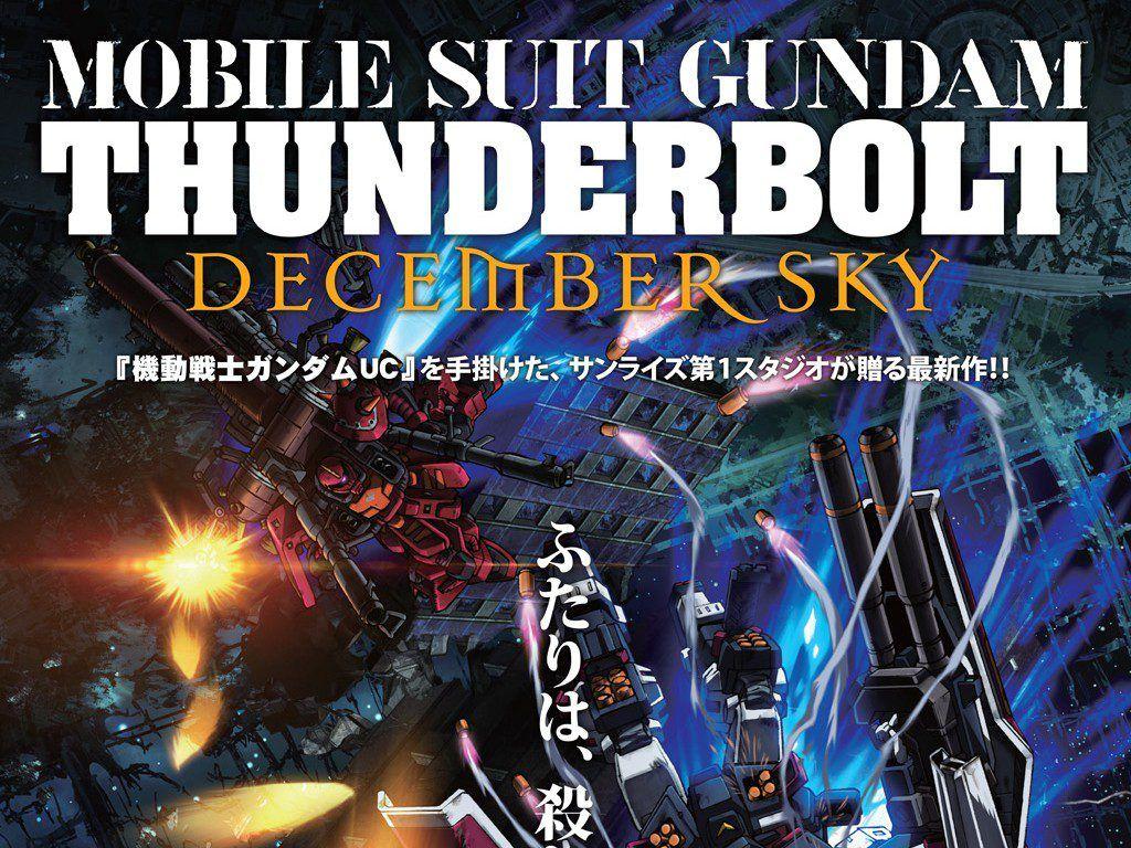 gundam-thunderbolt-december-sky