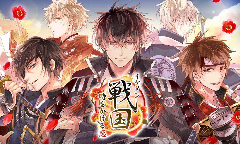 Ikemen Sengoku 1x02 Japon�s Sub. Disponible
