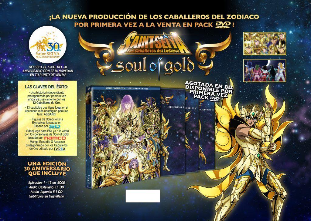 saint-seiya-soul-of-gold-dvd