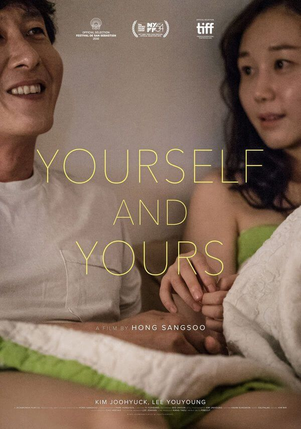 yourself-and-yours