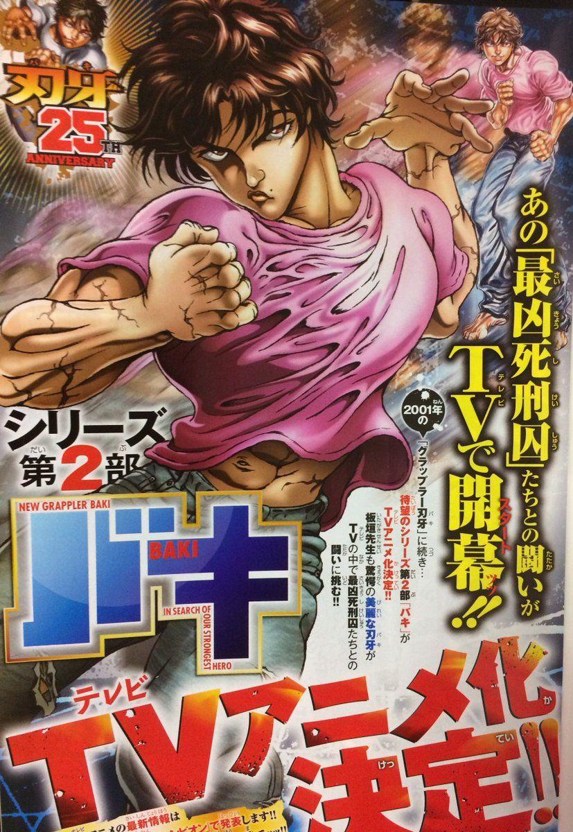 baki-new-anime-scan