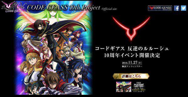 code-geas-new-anime