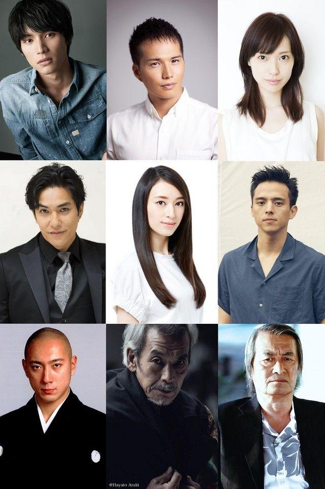 espada-samurai-live-action-casting