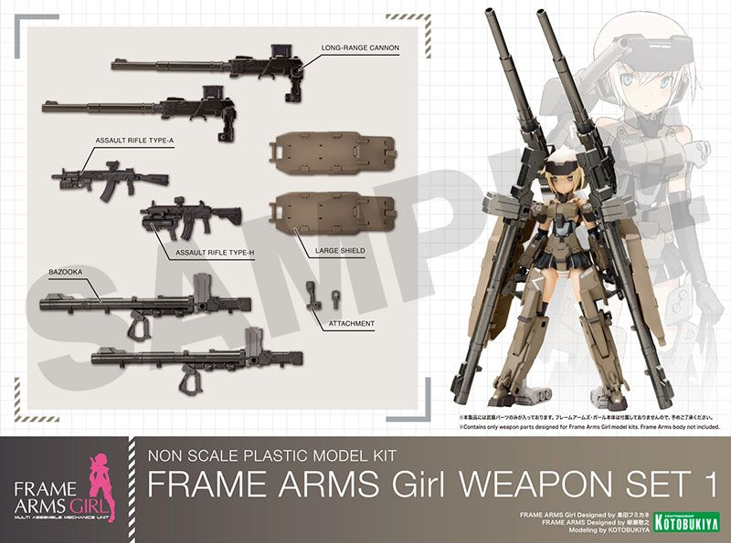 fag_weapon01_pkg_fix_senden