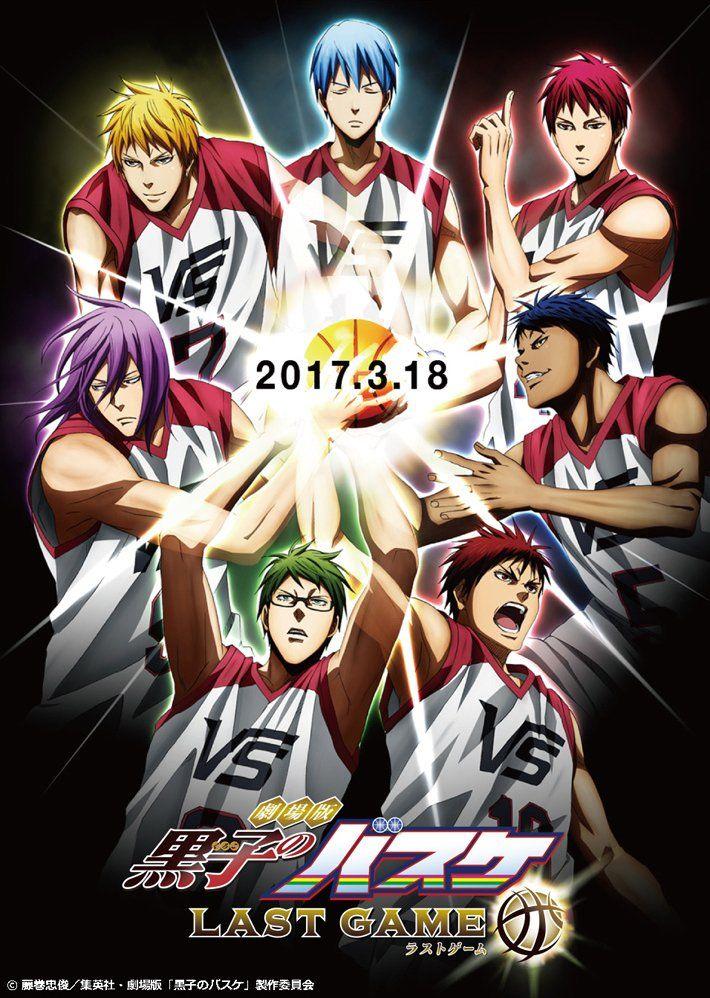 kuroko-no-basket-last-game-filme