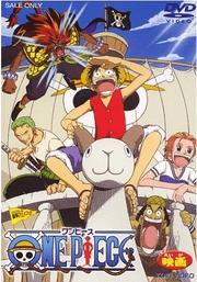 One Piece: La película BD