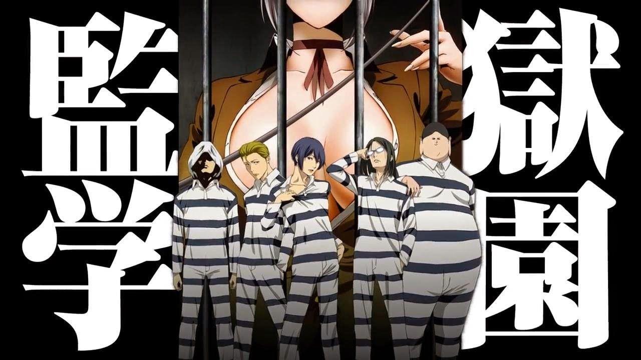 Prision School (監獄 学園 , Kangoku Gakuen) Prison-school-1