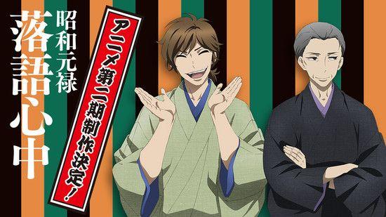 rakugo-2nd-season