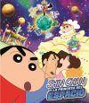 Shin Chan: La Princesa del Espacio BD
