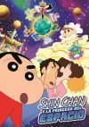 Shin Chan: La Princesa del Espacio DVD