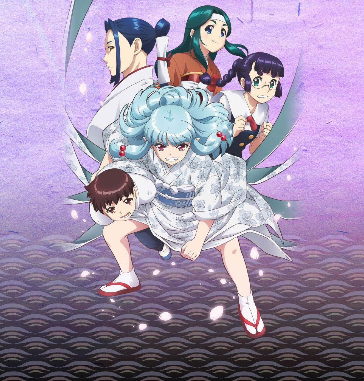 tsugumomo-anime-key