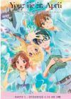 Your lie in April – Parte 1 DVD