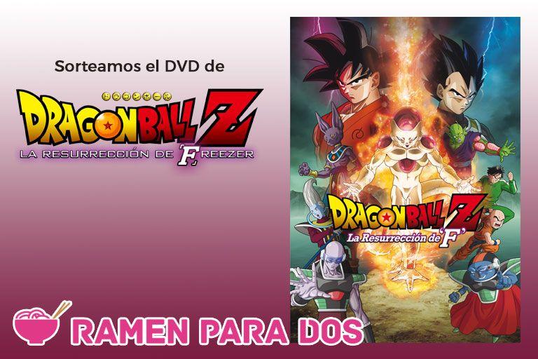 Concurso Dragon Ball Z Resurrecion F
