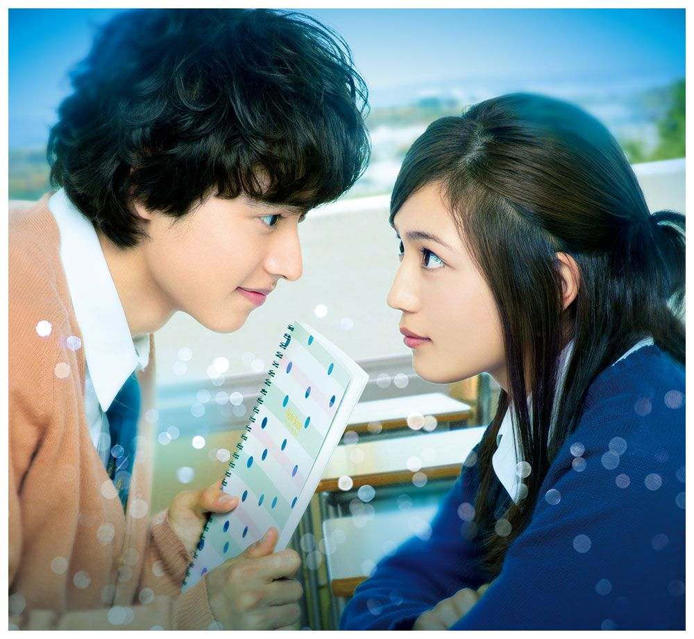 isshukan-friends-live-action-pv
