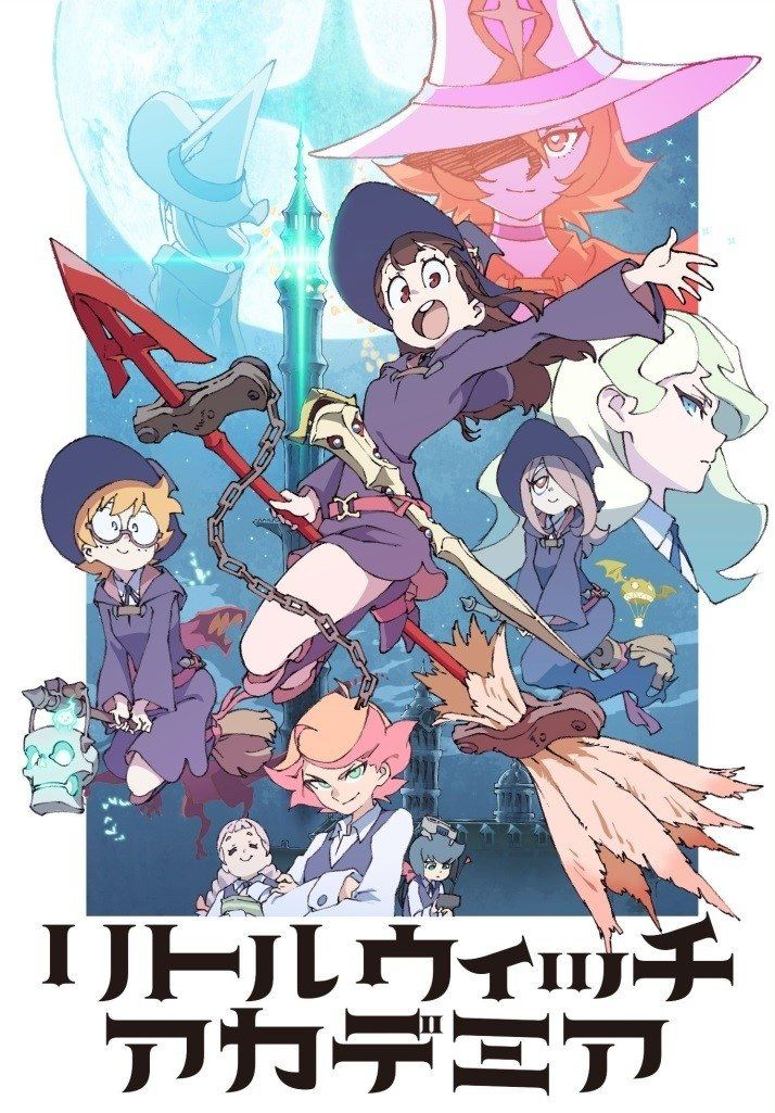 little-witch-academia-tv-key