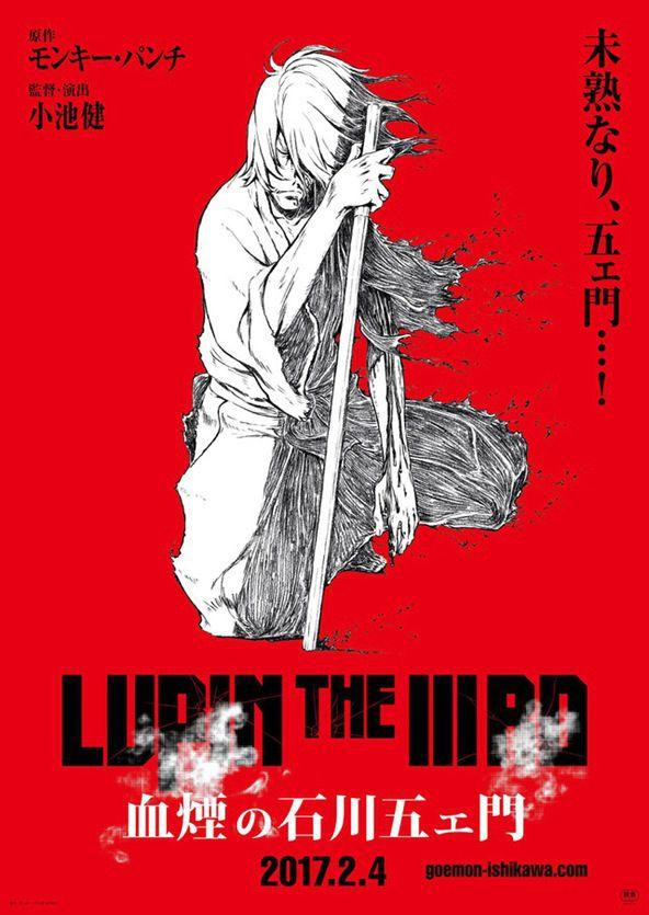 lupin-the-iiird-chikemuri-no-ishikawa-goemon