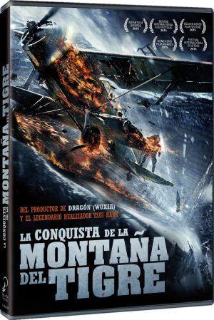 La conquista de la montaña del tigre DVD