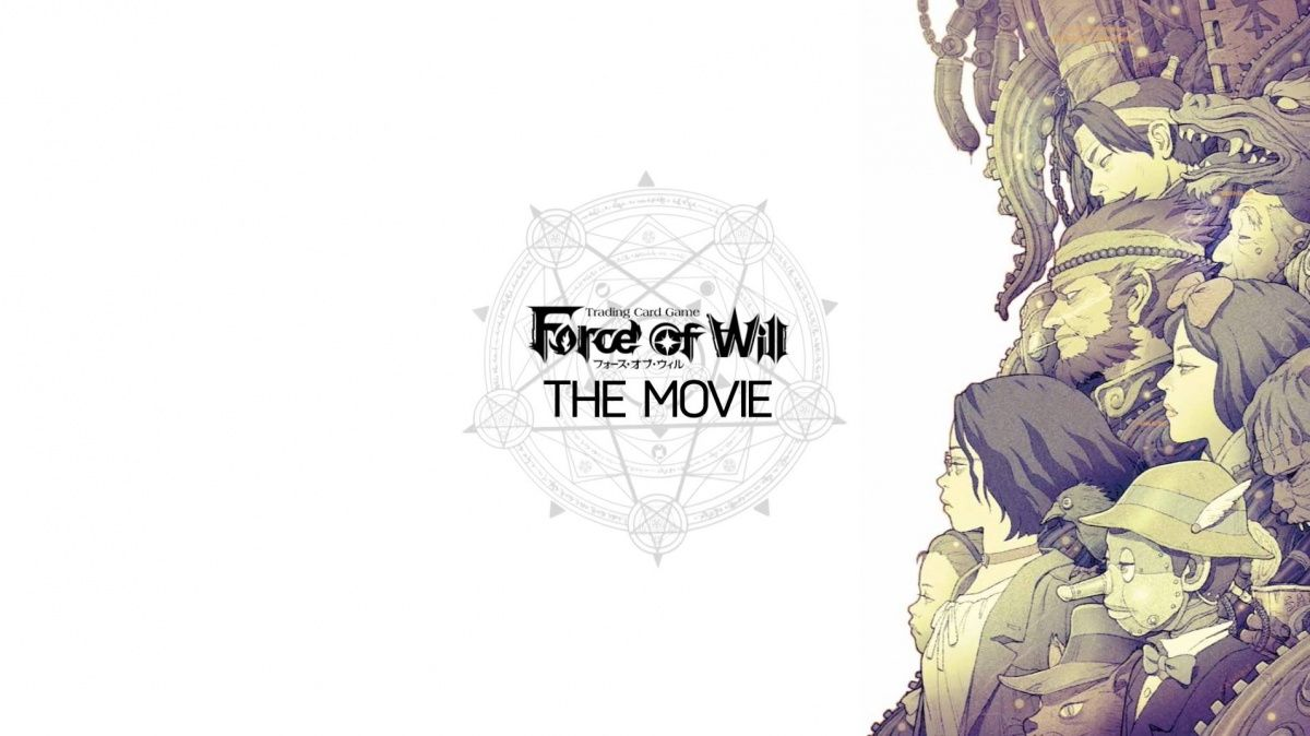 force-of-will-movie