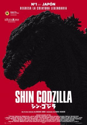 Shin Godzilla BD