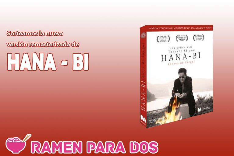 Concurso Hana-Bi