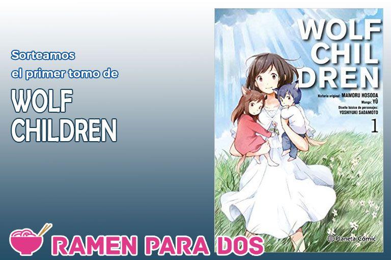 Concursos Wolf Children