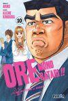 Ore Monogatari!! #10