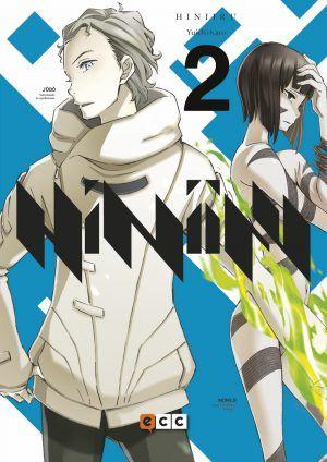 Hiniiru #2