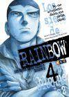 Rainbow #4