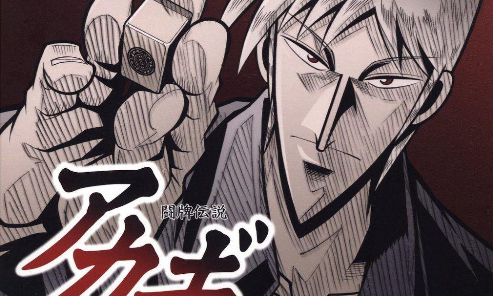 Akagi-manga-1000x600