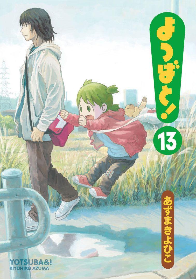 Yotsuba 13 JP