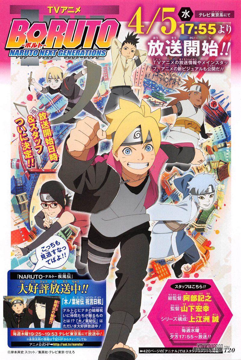 Imagen a color y fecha de estreno para el anime de Boruto: Naruto ...