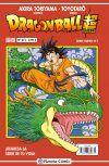 Dragon Ball Super (Serie Super) #1