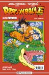Dragon Ball Serie roja #212