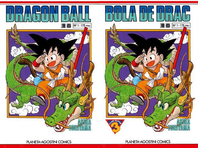 dragon ball bola de drac