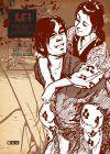 Kei, crónica de una juventud #10