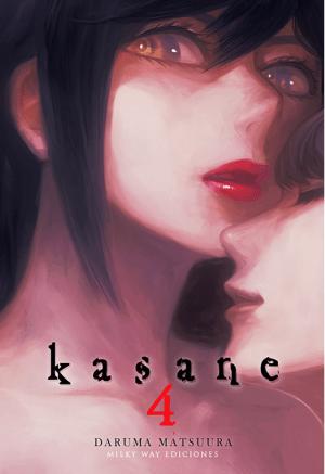 Kasane #4