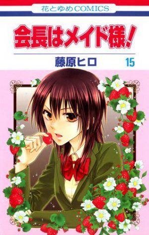 Kaichou wa maid-sama! #15