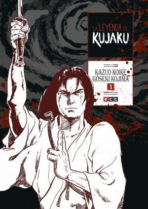La leyenda de Kujaku #1