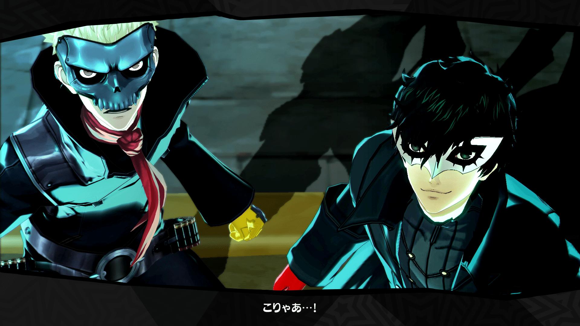 'Persona 5 R' se anuncia para PS4