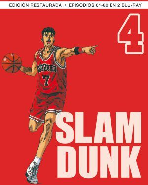 Slam Dunk #4 BD